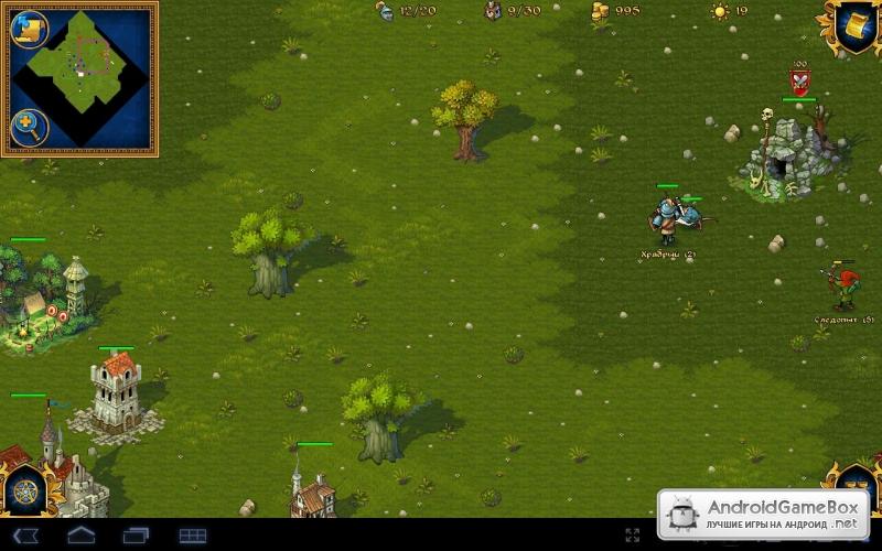 игру majesty на андроид полная версию