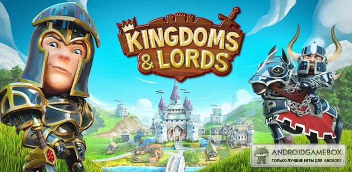 2n kingdoms lords бесконечные деньги