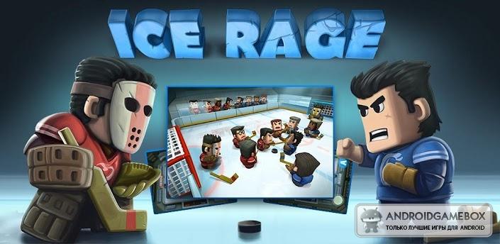 Игры Спортивные Хоккей
