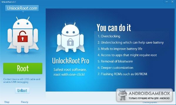 Unlock Root инструкция - фото 7