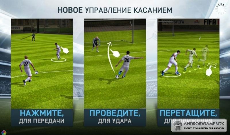 скачать бесплатно игру Fifa 14 полная версия через торрент - фото 4