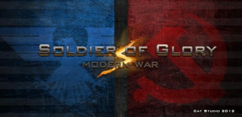 Soldiers of Glory: Modern War (������� �����: ����������� �����)