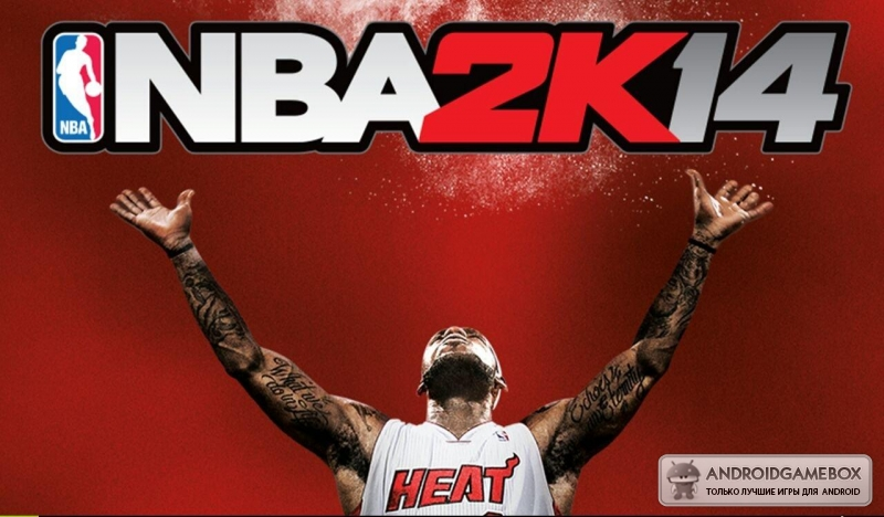 Персоны кино. Форум. Android NBA 2K14 (2K Games) v1.0 2014 / English Simu