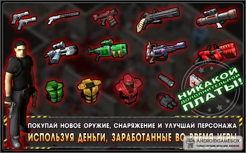 Alien Shooter Потерянный город скачать apk на Android (взломанная версия, m