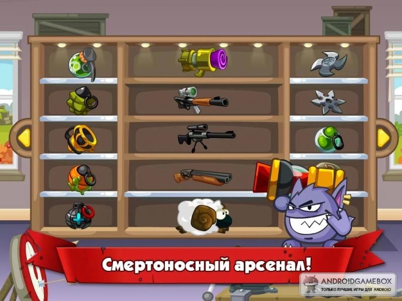 скачать игры на андроид на русском стратегии