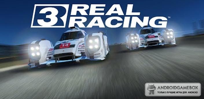 Обновление Real Racing 3 Android