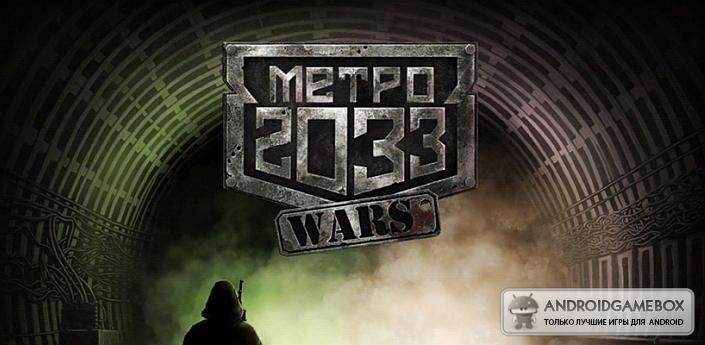 Metro 2033 через яндекс диск