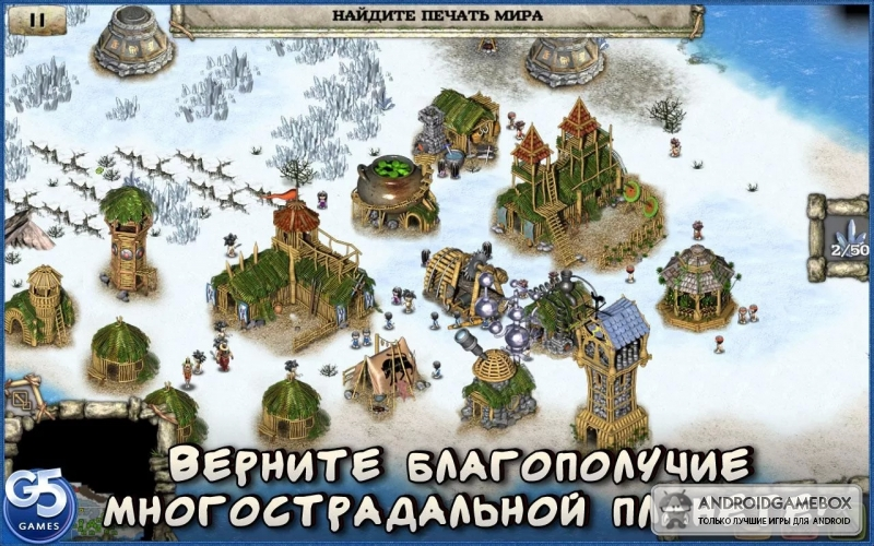 Игру Племя Тотема Золотое Издание