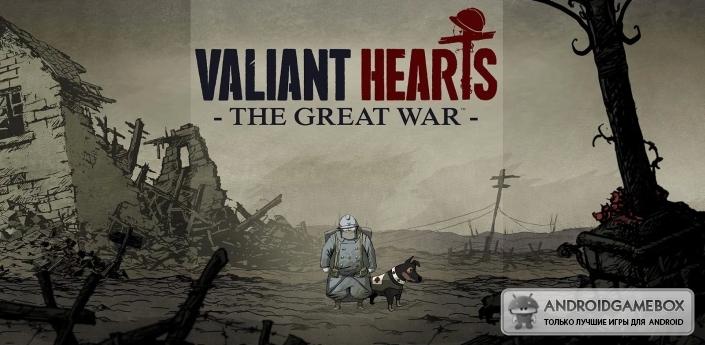 Скачать Игру Valiant Hearts На Андроид Полная Версия На Русском Языке - фото 4