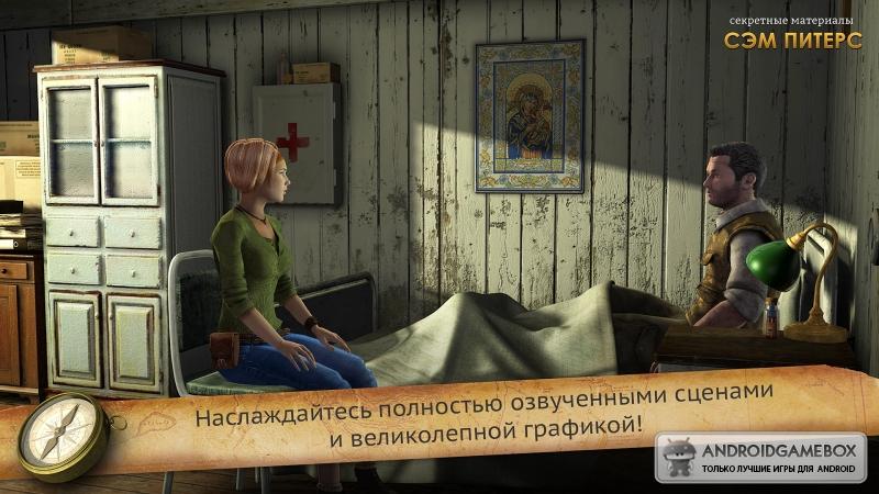 скачать игру секретные материалы сэм питерс через торрент русскую версию