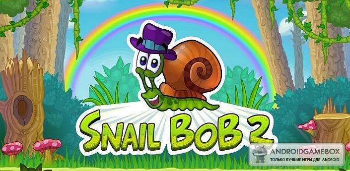 Скачать Бесплатно На Андроид Игру Улитка Боб - фото 8