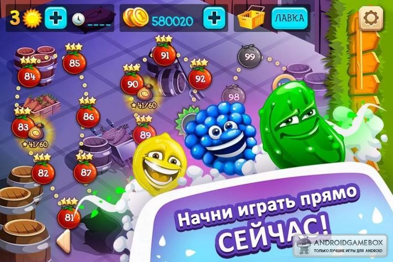 Скачать Игру Веселый Огород На Андроид - фото 8