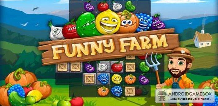 Скачать Игру Веселый Огород На Андроид - фото 10