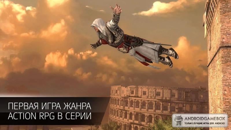 Ассасин крид 1 через яндекс диск на русском языке