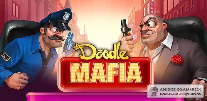 doodle mafia комбинации