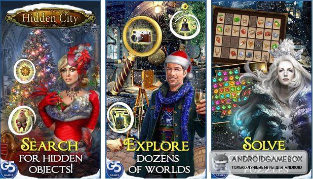 скачать бесплатно игру Hidden City загадка теней - фото 7